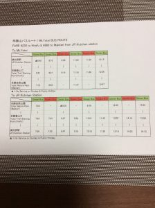 Mt.Yotei bus time table